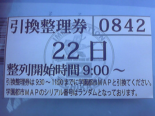 20110122a.jpg