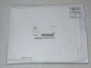 20110421seki1.JPG