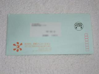 20110730a.JPG