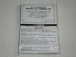 20110730c.JPG