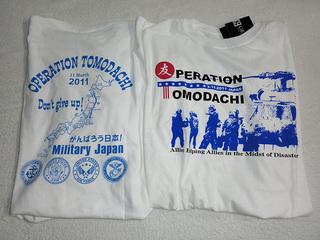 20110820b.JPG
