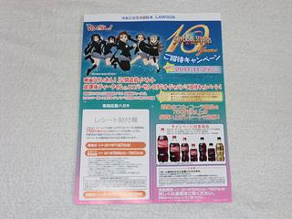 20111008g.JPG