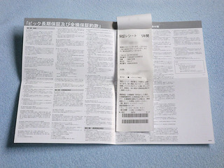 20120621a.JPG