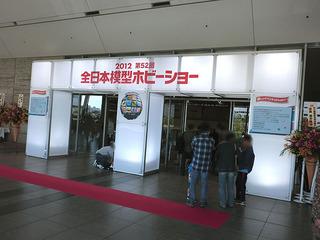 20121013a.JPG
