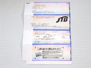 20130830c.JPG