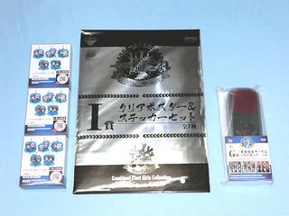 20140809c.JPG