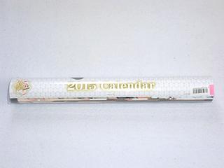 20141218a.JPG