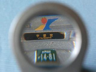20150721c.JPG