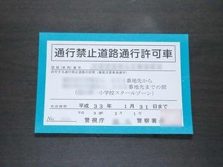20180201.JPG