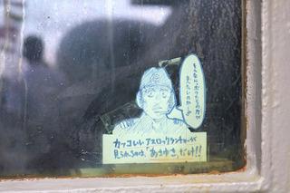 20191007_65.JPG