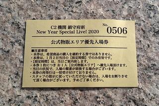 20200103a.JPG