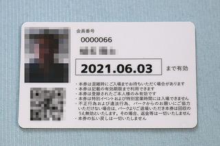 20200604_04.JPG