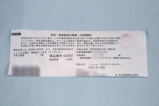 20200801_01.JPG