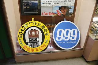 20200806_47.JPG