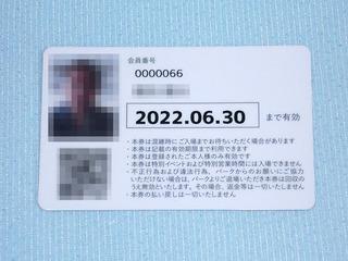 20200816j.JPG