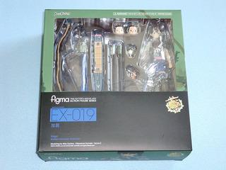 20201012a.JPG