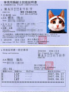 com_licence.jpg